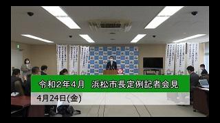 浜松コロナ 4 人目