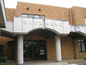 図書館 浜松 市 統計情報一覧(図書館情報)