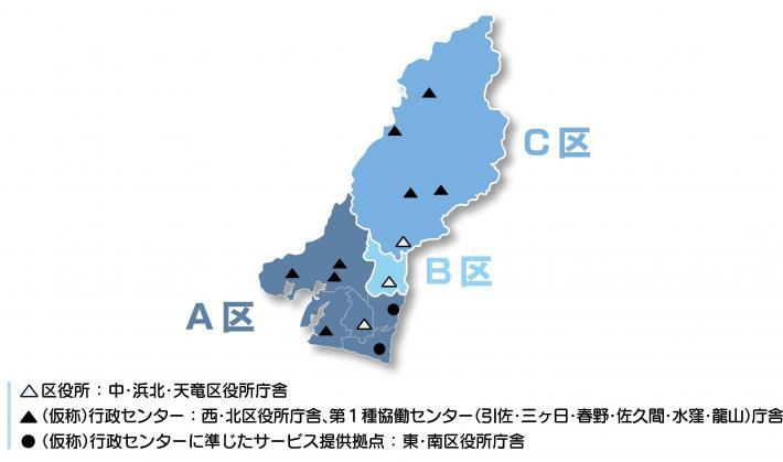 浜松市区の再編の目的と3区案